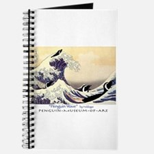 Penguin Wave Journal