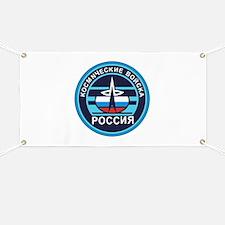 Abzeichen der Russischen Space Forces Banner