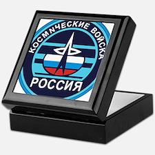 Abzeichen der Russischen Space Forces Keepsake Box