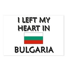 I Left My Heart In Bulgaria Postcards (Package of