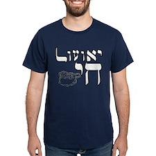 Livin' Chai T-Shirt