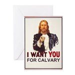 I want YOU Greeting Cards (Pk of 10)