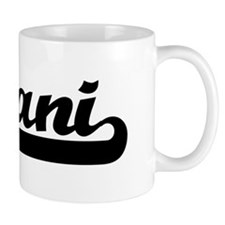 Black jersey: Jovani Coffee Mug