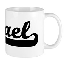Black jersey: Misael Coffee Mug