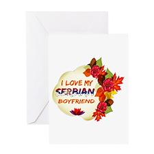 Serbian Boyfriend designs Greeting Card