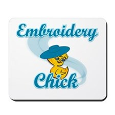 Embroidery Chick #3 Mousepad