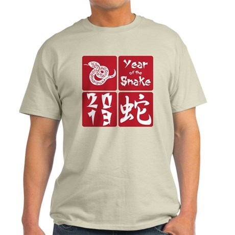 Red Square Year of the Snake 2013 Light T-Shirt