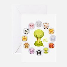 Chinese Year of the Snake 2013 Round Greeting Card