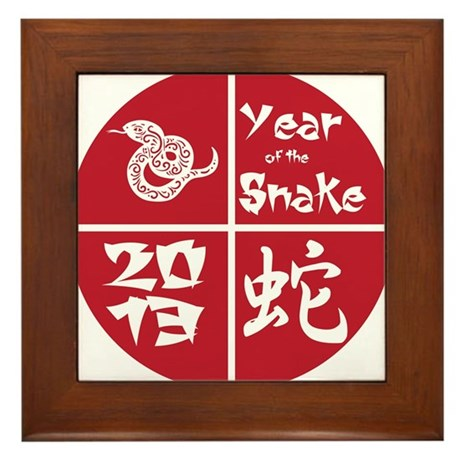 Red Circle Year of the Snake 2013 Framed Tile