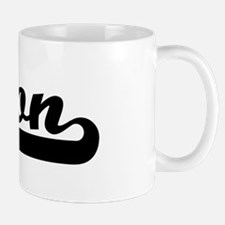 Black jersey: Cason Mug