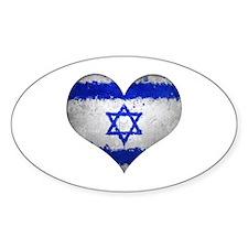 Israeli heart Decal