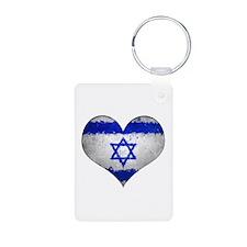 Israeli heart Keychains