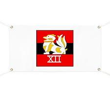 Twelfth Army Banner