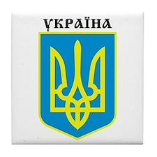 Ukraine / Ukrajina Tile Coaster