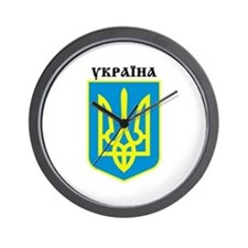 Ukraine / Ukrajina Wall Clock