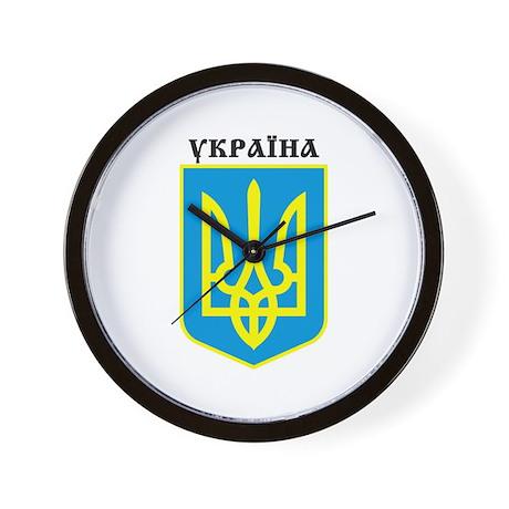 Ukraine / Ukrajina Wall Clock
