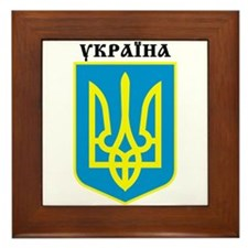 Ukraine / Ukrajina Framed Tile