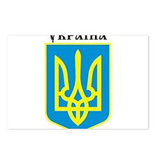 Ukraine / Ukrajina Postcards (Package of 8)