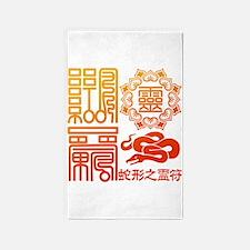 Snake spiritual 2 3'x5' Area Rug