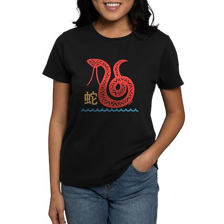 Year of the Snake Women's Dark T-Shirt