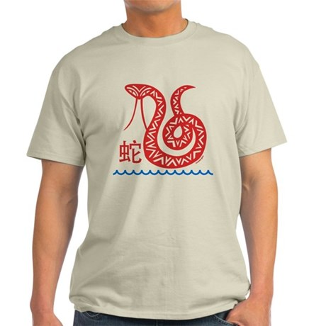 Year of the Snake Light T-Shirt