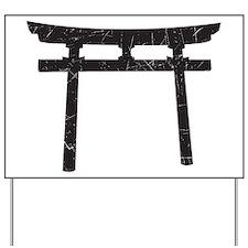 Shinto Arch Yard Sign
