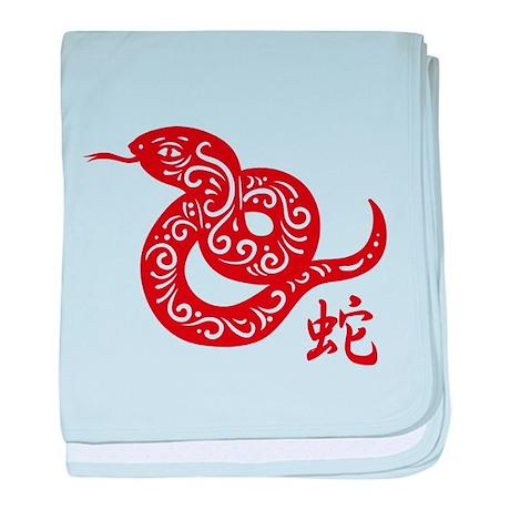 Ornate Red Chinese Snake baby blanket