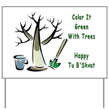 Jewish Arbor Day Tu B'Shevat Yard Sign
