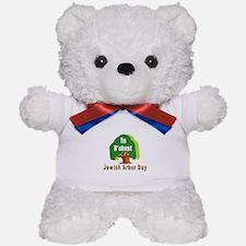 Jewish Arbor Day Tu B'Shevat Teddy Bear
