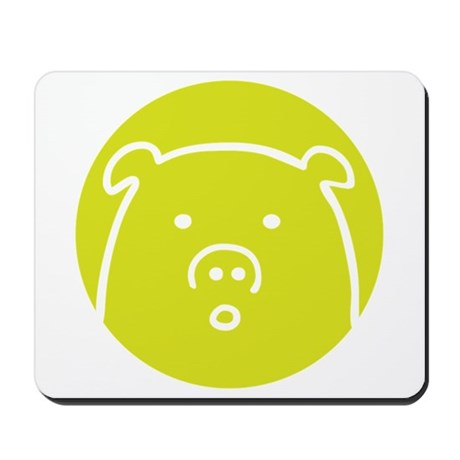 Cute Green Piggy Design Mousepad