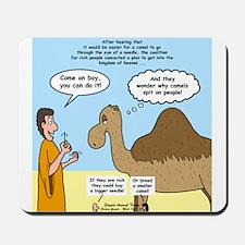 Camel Conundrum Mousepad