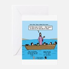 Seasick Anyone? Greeting Card