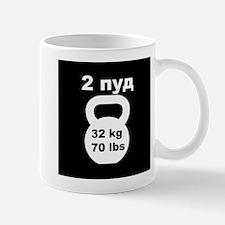 2 Pood / 32 kg / 70 lb Kettlebell Mug