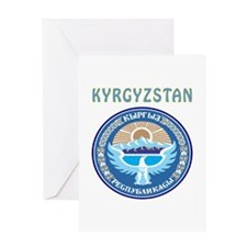 Kyrgyzstan Coat of arms Greeting Card