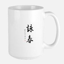 WINGCHUN Mugs
