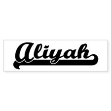 Black jersey: Aliyah Bumper Bumper Sticker