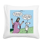 Lost Sheep Square Canvas Pillow