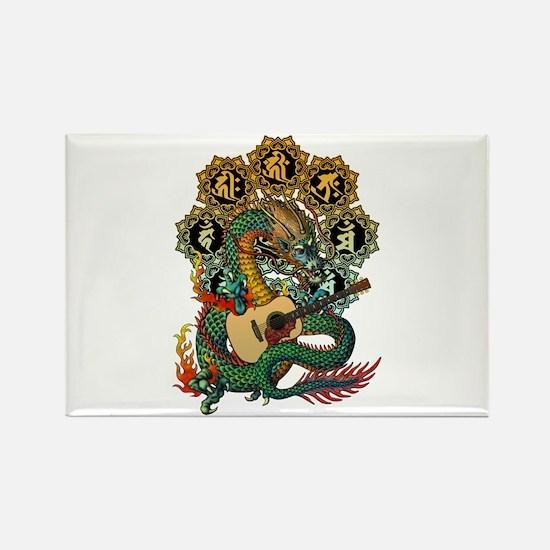 Ryuu Guitar 02 Rectangle Magnet