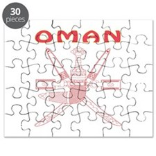 Oman Coat of arms Puzzle
