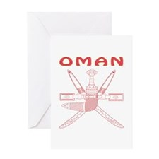 Oman Coat of arms Greeting Card