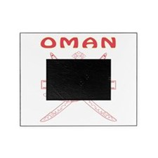 Oman Coat of arms Picture Frame
