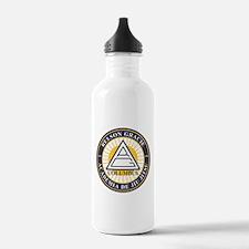 Cute Sunburst Water Bottle