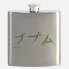 Japanese BPM Flask