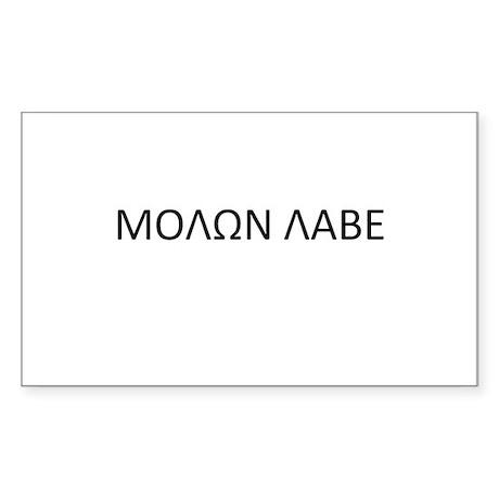 Molon Labe - Come And Take It Sticker (Rectangle)