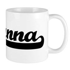Black jersey: Savanna Mug
