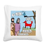 No Rest Square Canvas Pillow