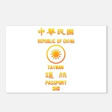 Taiwan Passport Postcards (Package of 8)