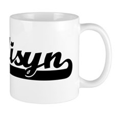 Black jersey: Madisyn Mug