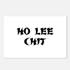 Ho Lee Chit Postcards (Package of 8)