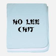 Ho Lee Chit baby blanket